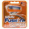 Кассета для станка Gillette Fusion Power (2 шт)