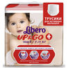 """Подгузники-трусики для детей Libero Up&Go """"Maxi 4""""(7-11 кг.; 18 шт)"""