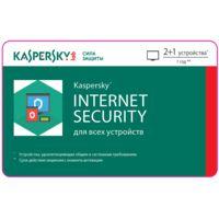 Kaspersky Internet Security для всех устройств (на 3 ПК). Лицензия на 1 год